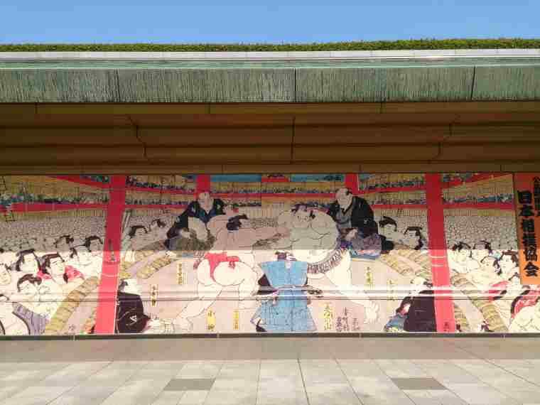 国技館の相撲画